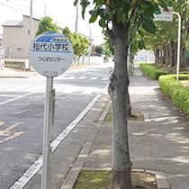 画像:バス停