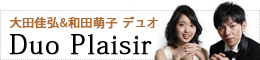 バナー:plaisir