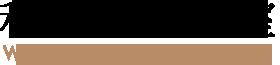 ロゴ:和田音楽教室